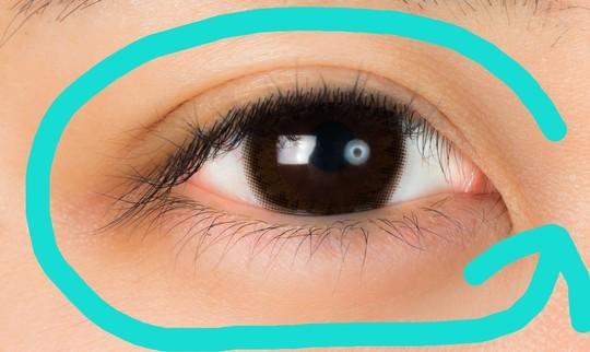 の トレーニング 目の下 たるみ 目の下のたるみを改善!医師オススメのトレーニング方法はあるのか?